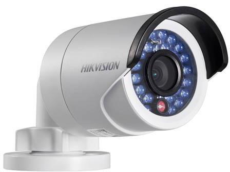Kamera IP HIKVISION DS-2CD2042WD-I (4mm)