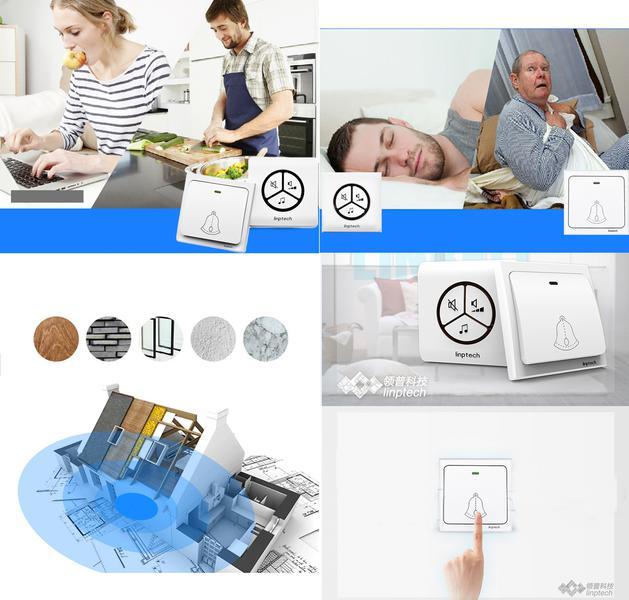 Dzwonek znajduje wiele zastosowań w domach, mieszkaniach, apartamentach, firmach, podczas opieki nad osobami starszymi, chorymi itd.