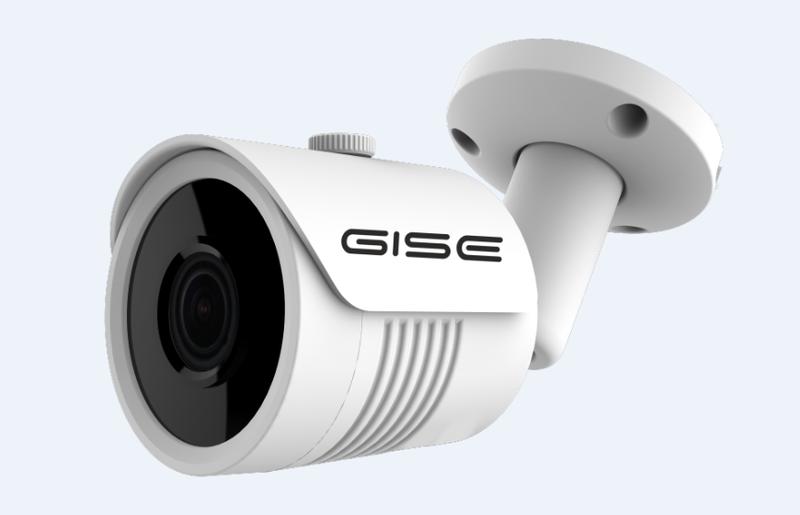 4x Profesjonalna kamera do monitoringu 4K