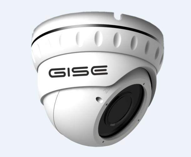 8x Profesjonalna kamera do monitoringu 4K