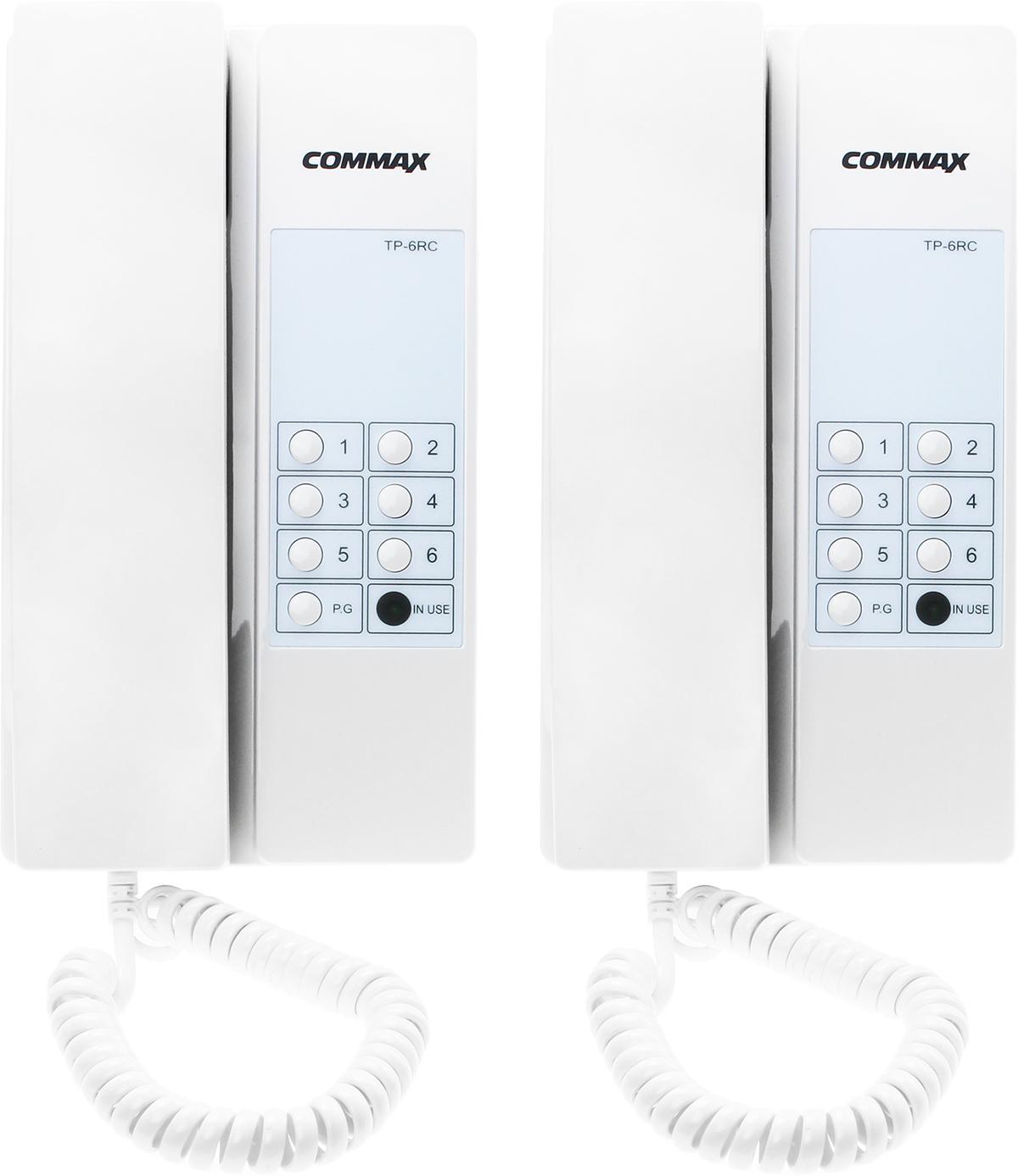 Zestaw interkomowy COMMAX 2xTP-6RC/DR-DW3