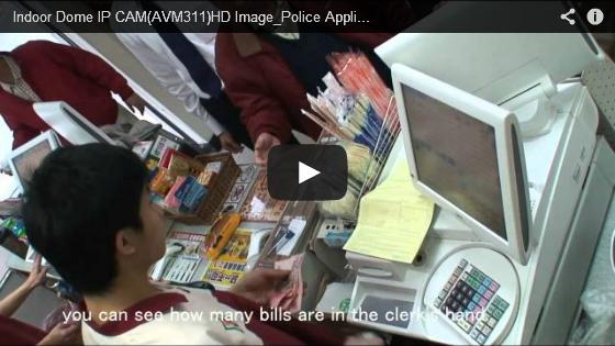 film prezentujaca jakosc obrazu z kamery