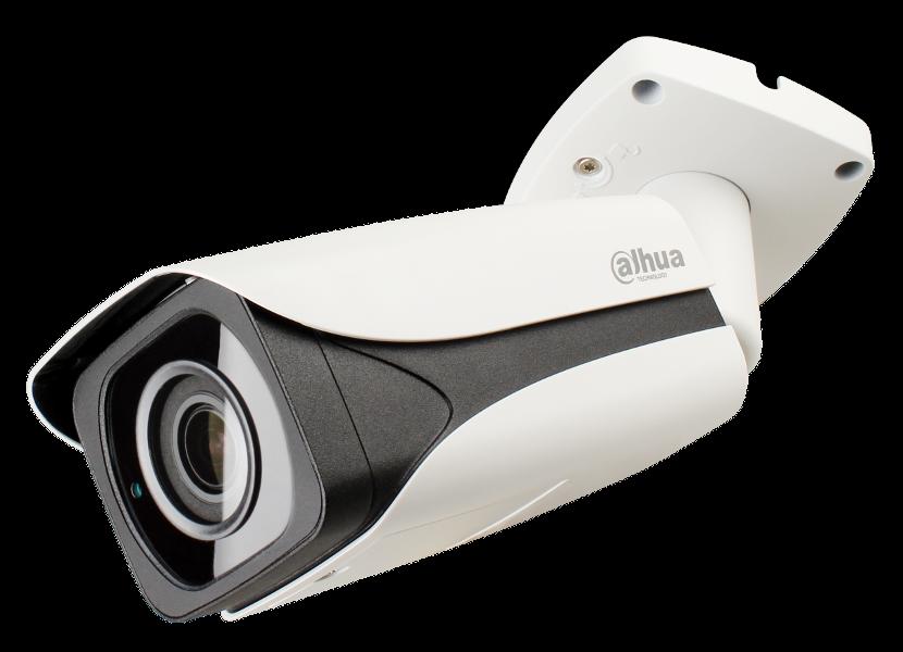 Kamera IP DAHUA DH-IPC-HFW5221EP-Z