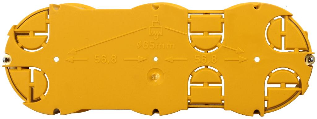 PUSZKA PODTYNKOWA 6 MOD M45